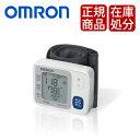 オムロン 手首式血圧計 HEM6130 【送料無料 送料込 健康 メモリ機能 血圧値レベル 不規則脈波 薄型カフ】
