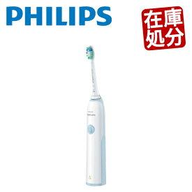 電動歯ブラシ フィリップス ソニッケアー クリーンケア | 送料無料 超音波 充電式