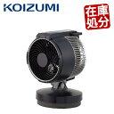 コイズミ コードレスマルチファン ブルー KCF1583A   サーキュレーター 扇風機 DCモーター DC 送料無料