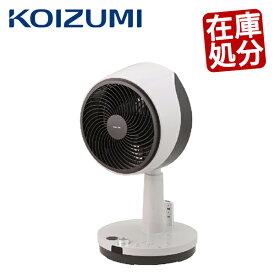 コイズミ コードレスマルチファン グレー KCF2382H   扇風機 サーキュレーター DCモーター DC 送料無料