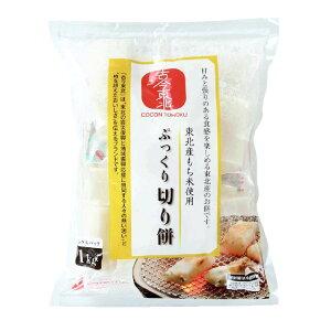 東北産もち米使用ぷっくり切り餅