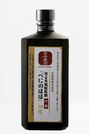 宮城県産米使用香る米焼酎原酒<吟醸>「べにのほほ」(40度)