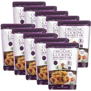 【ポイント10倍】JASオーガニック認定 有機調理用 ココナッツオイル 500ml(456g)10個セット organic cooking coconut oil (有機認定食品 中鎖脂肪酸 コレステロールフリー NON AROMA)日本の工場で袋