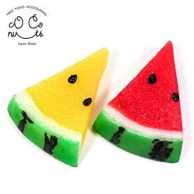 【メール便】食品サンプル スイカ キーホルダー ストラップ マグネット 【食べちゃいそうなスイカ】 カットスイカ すいか 西瓜 フルーツ 果物 かわいい 手作り