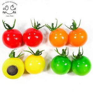 【送料無料1000円ポッキリ】食品サンプル ミニトマト マグネット 【食べちゃいそうなミニトマトのマグネット】 トマト ネオジム磁石 便利 かわいい 手作り
