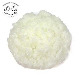 食品サンプル ご飯 (白飯) リアルサイズ ディスプレイ