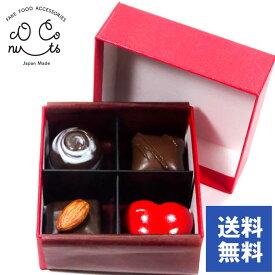 【送料無料】食品サンプル チョコレート マグネット 【食べちゃいそうなチョコレートマグネット4個セット】 チョコ スイーツ デザート おやつ かわいい 手作り