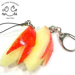 メール便 食品サンプル りんご キーホルダー ストラップ  マグネット アクセサリー 【食べちゃいそうなうさぎりんご】うさぎりんご リンゴ うさぎ フルーツ 果物 おもしろ お土産 おみやげ