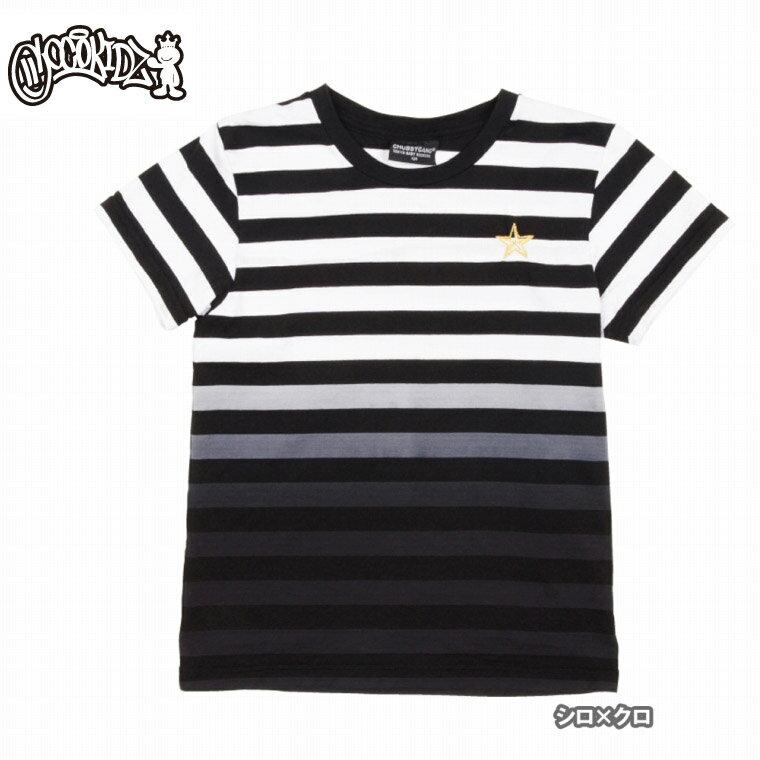 チャビーギャング グラデーションボーダーTシャツ