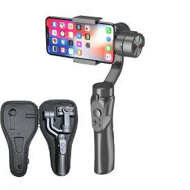 H4 収納ケース付 3軸 ジンバル スマホ 用 スタビライザー 手振れ 手ブレ 防止 自撮り iPhone android アプリ対応 バレンタイン 父の日ギフト