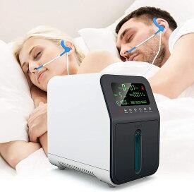 即送 酸素発生器 90%±3高濃度 レベル8 フィルター PSE認証 酸素発生器2人同時吸入可能 酸素濃縮器 新世代1-7L/min調整可能 日本語取説 携帯便利 低騒音 リモコン付き 家庭用も法人用も最適 オムロン 酸素 発生 器