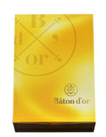バトンドール グリコ glico Baton D'or 地域限定品 2種セット ご要望承ります お菓子 ポッキー