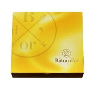 送料無料 バトンドール グリコ glico Baton D'or 地域限定品 3種セット ご要望承ります お菓子 ポッキー