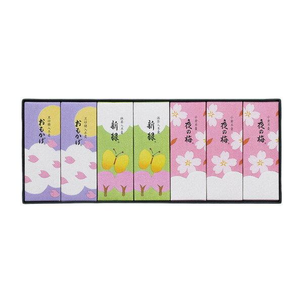 虎屋 とらや 小形羊羹 7本入 春 限定 パッケージ 【メーカー包装、手提げ袋付属】