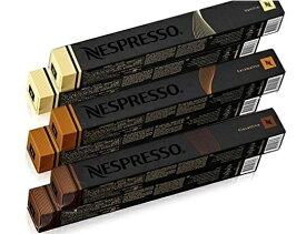 Nespresso ネスプレッソ フレーバー タイプ 3種 x 2本ずつ 10個入 カプセル x 6本 合計 60 カプセル
