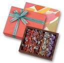 【送料無料】バレンタイン限定 モンロワール リーフメモリー カラーボックス 20個入 葉っぱのチョコ ギフト Leaf memory Color Box