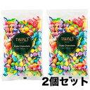 新宿高野 フルーツチョコレート 平袋 160g 2袋セット