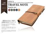 QOLCAトラベルノートパスポートサイズ10点セット全5色