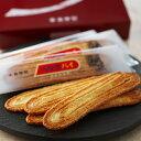 【春華堂】うなぎパイ 12枚入り夜のお菓子 SHUNKADO ウナギパイ