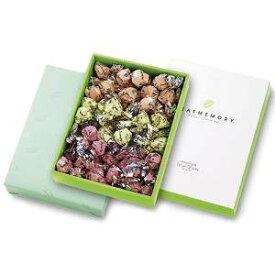 モンロワール リーフメモリー ギフトボックス 60個 お菓子 葉っぱの形 チルド便推奨商品