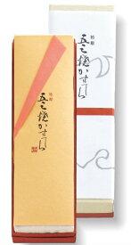 【福砂屋】特製五三焼カステラ (1本入) 送料無料(日時指定は4営業日後〜可能)