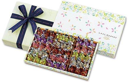 【送料無料】バレンタイン限定 モンロワール リーフメモリー カラーボックス 45個入 葉っぱのチョコ ギフト Leaf memory Color Box