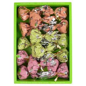モンロワール リーフメモリー ギフトボックス 15個入リーフ チョコレート チョコ スイーツ 葉っぱ 詰め合わせ 個包装 小分け ばらまき 職場 に配る 美味しい お菓子 デパ地下 おしゃれ 有名