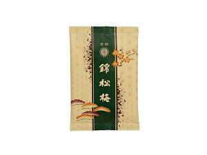 【錦松梅】袋入 (85g×2個) 送料無料 お菓子