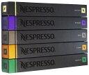 Nespresso ネスプレッソ スムーズ タイプ 5種 1本 10個入 カプセル x 5本 合計 50 カプセル