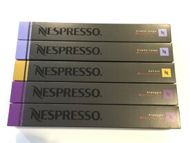 Nespresso ネスプレッソ デカフェ タイプ 4種 合計 50 カプセル