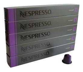 Nespresso ネスプレッソ アルペジオ 1本 10個入 x 5本 合計 50 カプセル