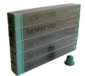 Nespresso ネスプレッソ フォルティシオ・ルンゴ 1本 10個入 x 5本 合計 50 カプセル