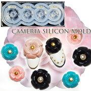 カメリアシリコンモールド松田ようこカメリアカメリアネイルジェルネイル3Dアートアクリルレジンハンドメイドシリコンモールド