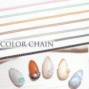 カラーチェーンネイルチェーン7色1mパステルカラーチェーン鎖ジェルネイルネイル用チェーンネイルパーツ