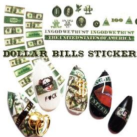 ドル札ネイルシール ドル 札束 お金 マネー ネイルシール ドルネイルシール コイン カジノ ピラミッド 目 セント インゴッド