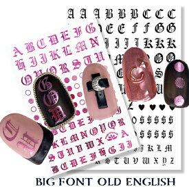 ビッグ オールドイングリッシュ タトゥー字体 フォント ネイルシール メタリックピンク ブラック レタリング タトゥー タトゥーフォント アルファベット イニシャル HIPHOP ギャングネイル
