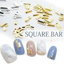 Squarebar