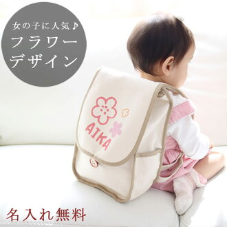 It Is Celebration In Birthday Present A Hundred Days On The 1 Year Old Baby Gift Rucksack Name School Satchel Type Freehand Drawing Style Design Flower