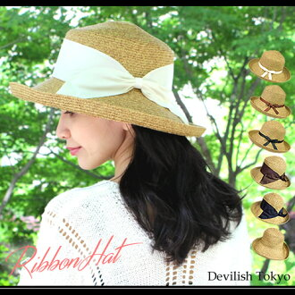 -Sale-(-1 products limited) * teen pulled not allowed * (soft paper Hat) with big Ribbon much impressive style. In the tanning UV line prevention (UV): actress Hat UV straw straw hat ladies