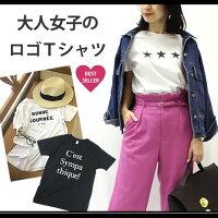【ロゴ入りホワイトTシャツ】(メール便対応)DevilishTokyoオリジナルのプリントTシャツ。シンプルで使い勝手が良いのでヘビロテ間違いなし♪レディースTシャツ