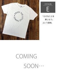 ★タイムセール★\ご注文殺到中!/メール便送料無料(※代引不可)【大人女子のためのロゴTシャツ】【※返品・交換不可】着回しの効くシンプルなホワイトTシャツ♪レディースオシャレTシャツ