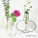 【フラワーベース型アイアンフレーム】お部屋に華やかさをプラスするフラワーベース型アイアンフレーム♪ 花瓶 北欧 …