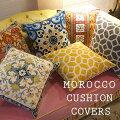 おしゃれなエスニック柄の刺繍クッションカバー!人気のモロッコ風などおすすめは?