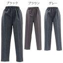 婦人 日本製 ウエストゴム 裏起毛 パンツ ズボン(シニアファッション 70代 80代 女性 レディース 高齢者服 ギフト 名…