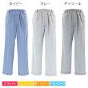 紳士 薄手 スウェット パンツ(シニアファッション 70代 80代 男性 メンズ 高齢者服 ギフト 名入れ 敬老の日 シニア…