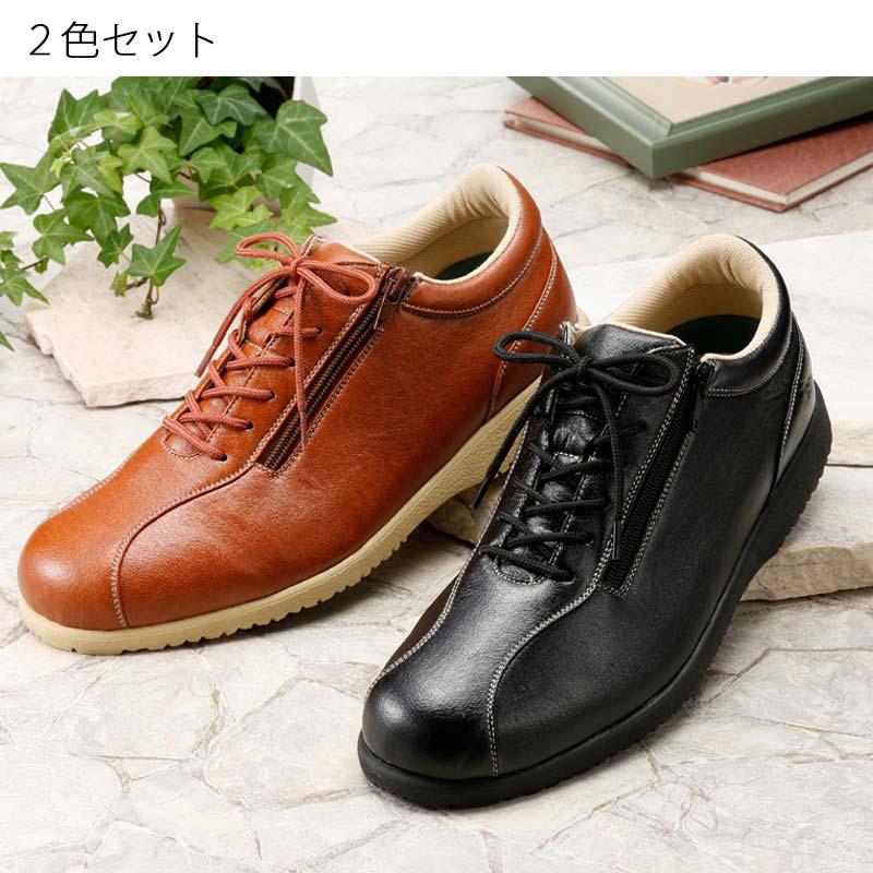 2足組 紳士靴 軽量 ウォーキングシューズ 高齢者 靴メンズ シニア ファッション 60代 70代 80代 シニア向け 服 衣料 介護用品 老人 高齢者 シニアファッション 男性 紳士 通販