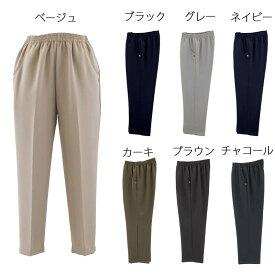 定番 パンツ レディース ウエストゴム刺繍名入れ無料 シニア ファッション 大きいサイズ 70代 80代 シニア向け 服 衣料 介護 老人 高齢者 シニアファッション 女性 婦人服 レディース 服 ミセスファッション ズボン(S/M/L/LL/3L/4L/5L/6L サイズ)通販