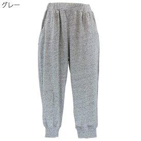 レディース シニアファッション■ストレッチ 杢 7分丈 裾リブ バルーン スウェット パンツ