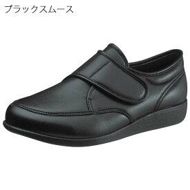 快歩主義 M021 介護靴 リハビリシューズ アサヒ 靴(敬老の日 シニア向け 服 衣料 介護用品 老人 高齢者 お年寄り ギフト シニア 70代 80代 90代 男性 紳士 メンズ 高齢者服 ギフト 取寄せ