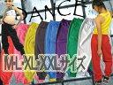 【ダンス衣装】ダンスSTYLE★スウェットパンツ(ジュニア&レディース)(CAPK-02)【キッズダンス 衣装/ダンス 衣装/DANCE…